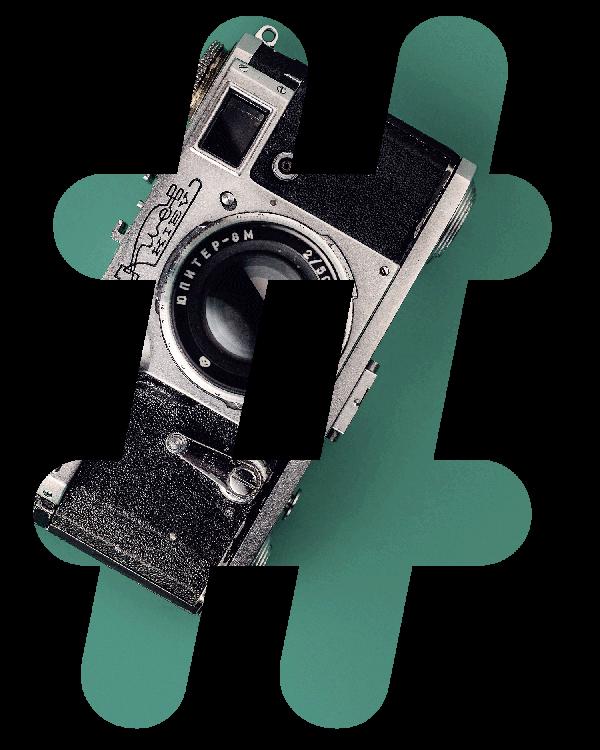 HASHTAGS FOTOGRAFÍA
